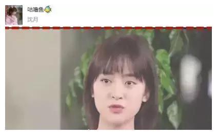 沈月,低情商男演员,张震霍建华?,蔡依林孙燕姿,张大大?