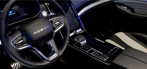荣威RX5 MAX智能座舱,原来用车可以这样方便