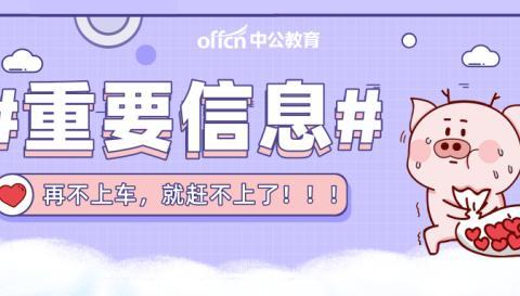 2019云南教师资格考试中学笔试科目二的学习策略分类