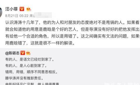 网曝汪小菲给女儿上台湾户口