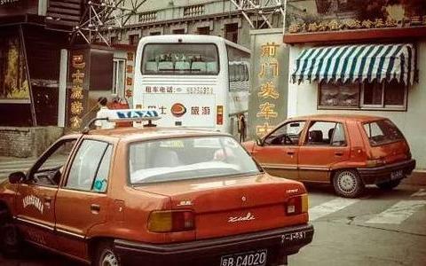 """20年前的""""国产车之王"""",当年拒绝丰田收购,最后却被一汽遗弃"""