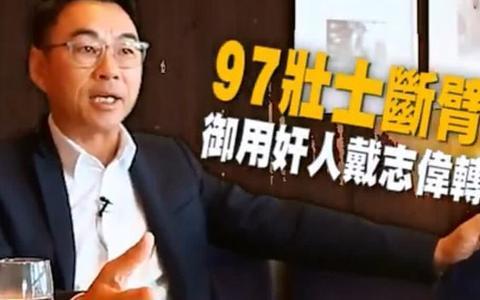 资深艺人戴志伟称演戏养活不了家人,向江华学习去卖保险