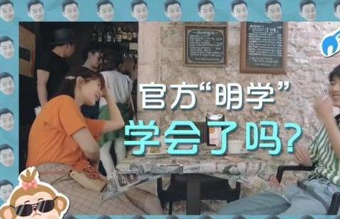《中餐厅》实习生去留曝光,黄晓明的最终决定揭露娱乐圈残酷现实