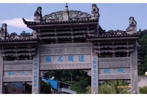 中国历史上最能打的边境城市,位于云南省,它的秘密你知道多少?