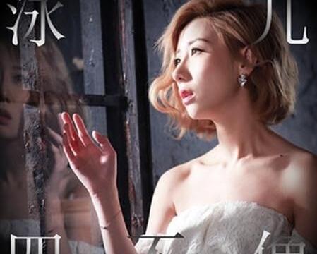 泳儿唱了一首歌,张学友评价说她是香港乐坛唱功数一数二的歌手