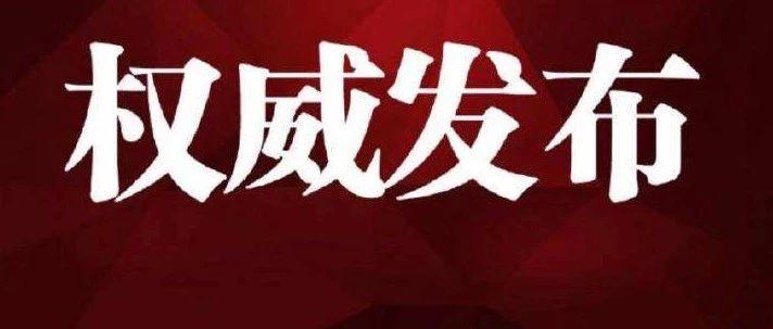 2019九江中心城区初中学区范围和录取政策出炉