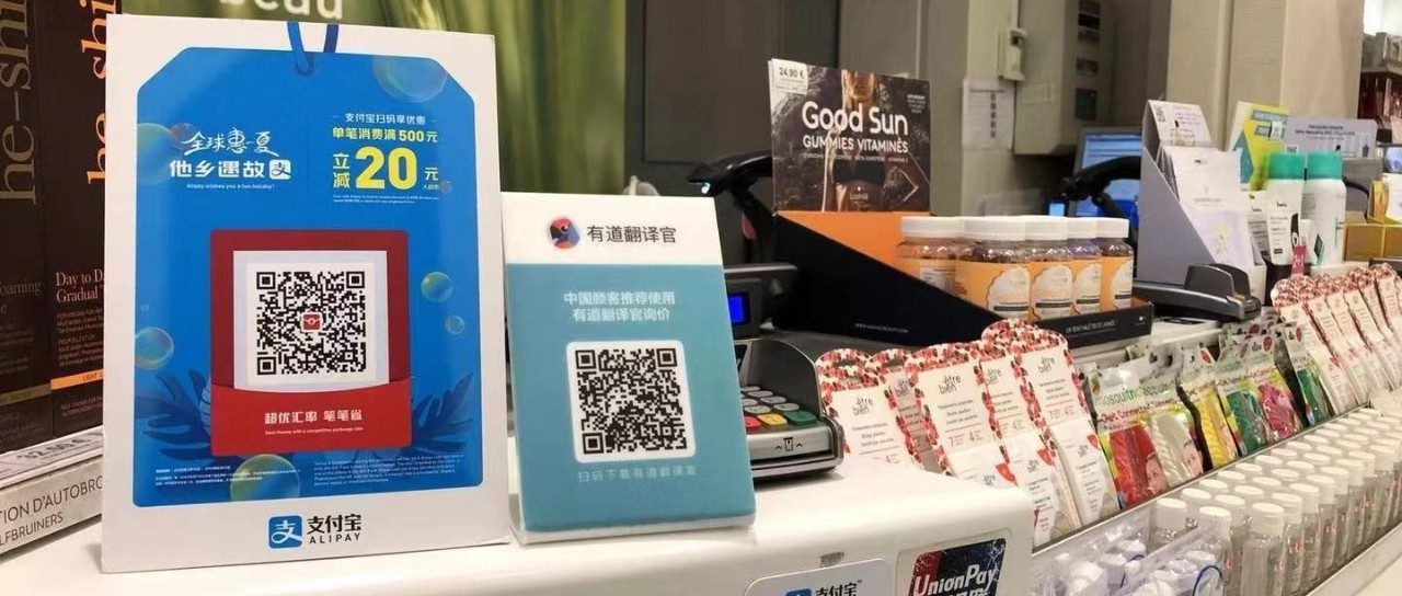 从支付宝微信到有道翻译官,中国科技企业如何收割全球旅游市场?