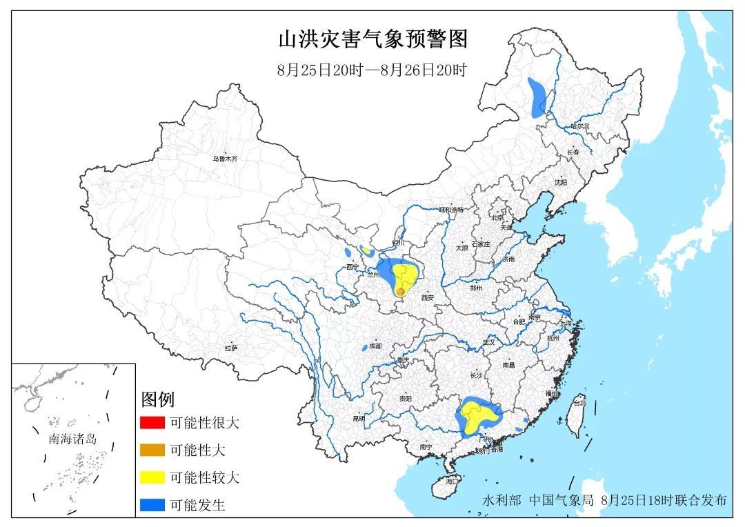 山洪灾害气象预警发布 陕西甘肃局地发生山洪可能性大