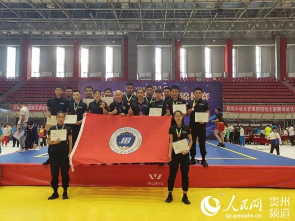 全国大学生武术散打锦标赛:贵州警察学院夺得团体总分第一名