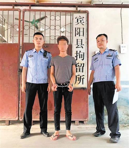 司机饮酒犯困撞人后驾车逃逸 宾阳交警仅用4个小时成功破获案件