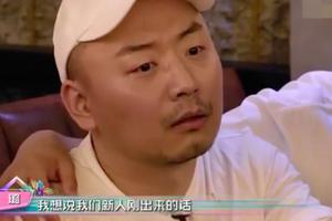 孙骁骁方否认欺凌助理:没有做过这些事