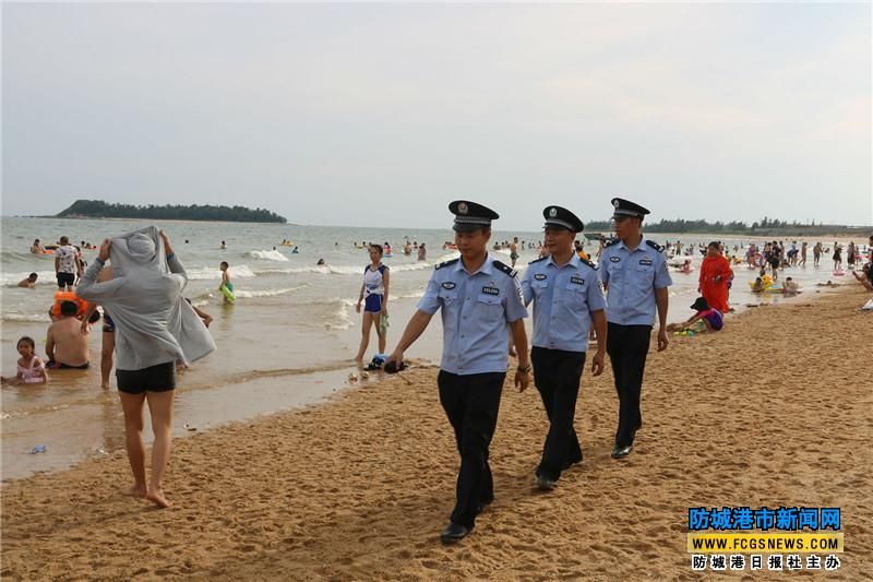 边境民警海边防溺水