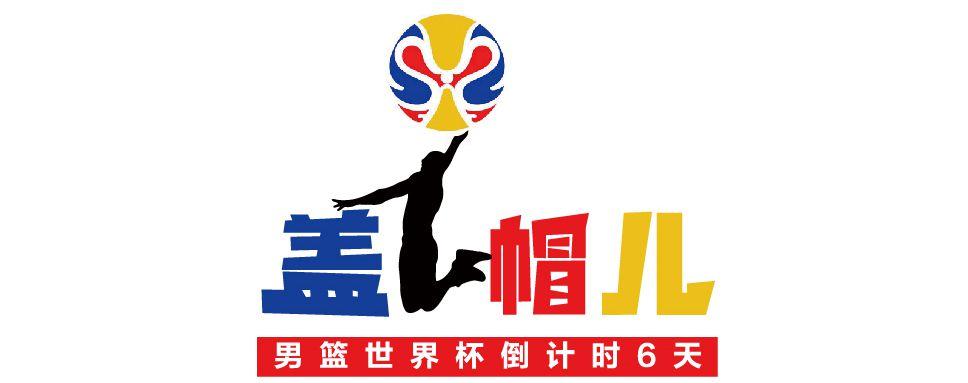 """[热文]篮球世界杯球队巡礼:塞内加尔深陷""""死亡之组"""""""