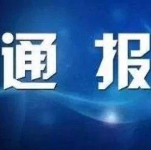 【州市快讯】麒麟区检察院依法决定逮捕云南机器三厂有限责任公司原法定代表人、董事长、总经理陈守举