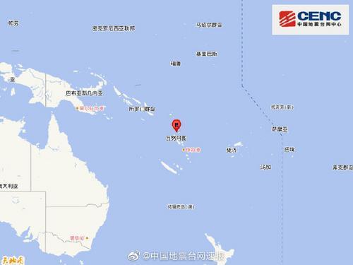 瓦努阿图群岛发生6.0级地震 震源深度120千米