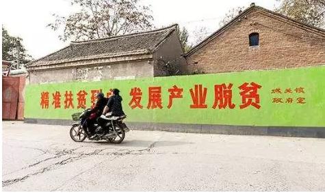 http://www.hljold.org.cn/shehuiwanxiang/215394.html