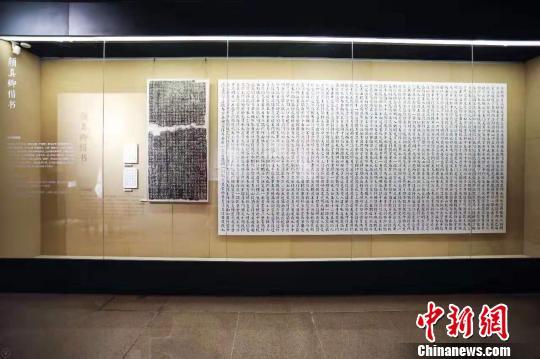 """""""中华精品字库工程成果展""""在京举办 首次发布12款名家书法字体"""