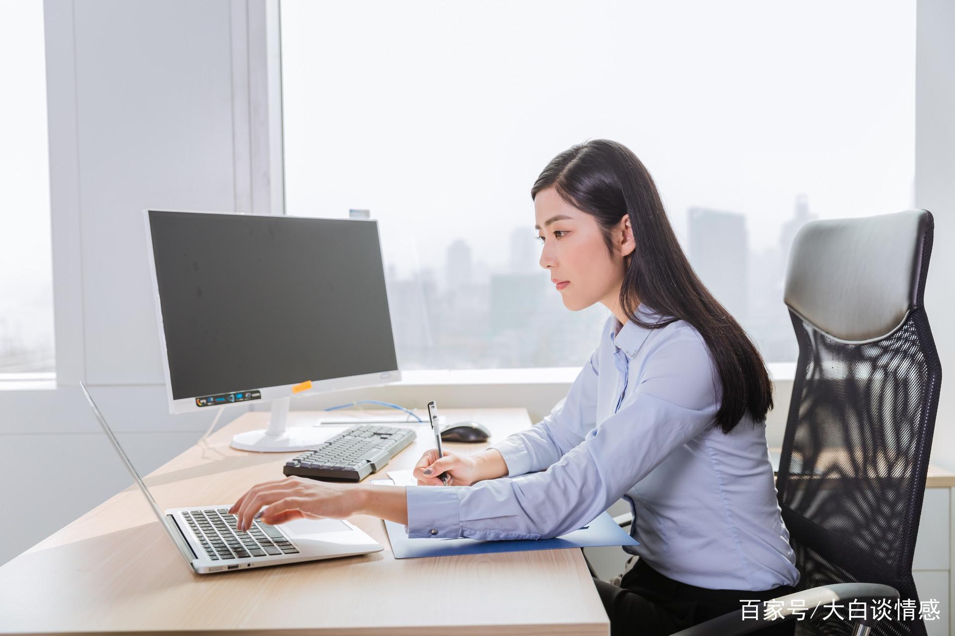 """""""我不想谈办公室恋情,你辞职,我就做你女朋友"""""""