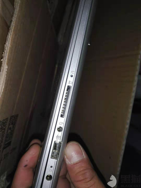 黑猫投诉:顺丰寄送笔记本电脑主板CPU 被调包 后盖损坏