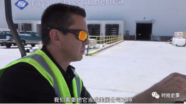 奥巴马转行投拍纪录片,主角是中国老板曹德旺