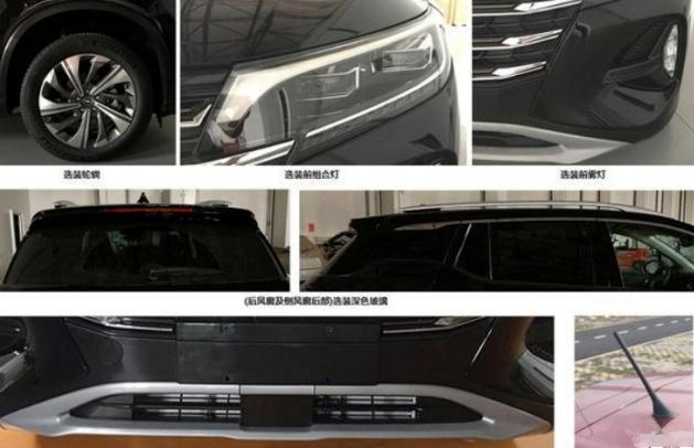 全新传祺GS4实车现身!或年内上市轴距近2.7米 或搭载1.5T+6AT