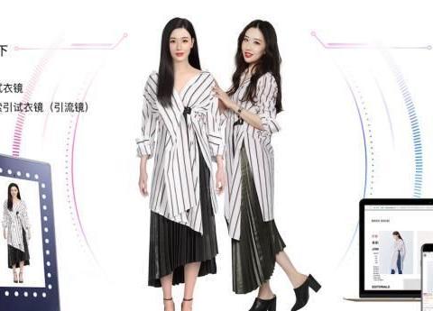 服装供应链平台衣脉完成数百万美元Pre-A轮融资,经纬中国领投