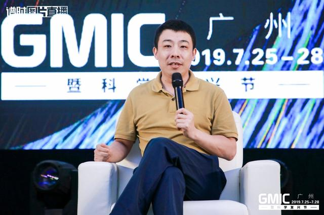 数位副总裁姜辉 网友评论亮瞎
