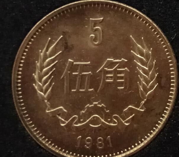 我国一共发行了三种五角硬币,其中一种增值二千倍,你有吗?