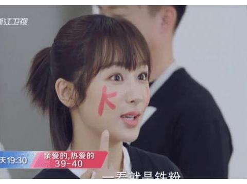 KK荣获冠军,佟年喜极而泣答应结婚,言言一句求婚金句甜鼾网友