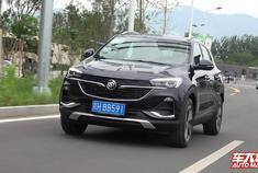 视频: 通用首款CVT车型全新一代别克昂科拉GX,美系车也可以平顺省油