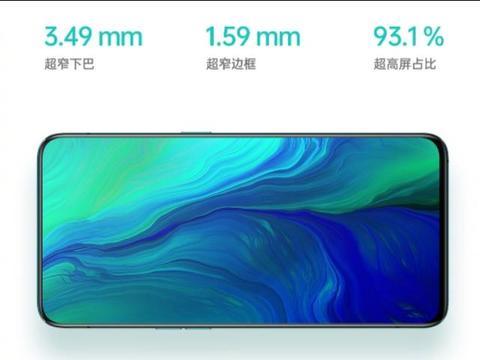 当前屏占比达到极致的全屏手机,屏幕最漂亮3款手机你喜欢吗?