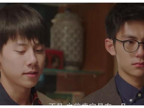 《小欢喜》林磊儿考上清华,亲爸现身要带他走,童文洁一句话反转