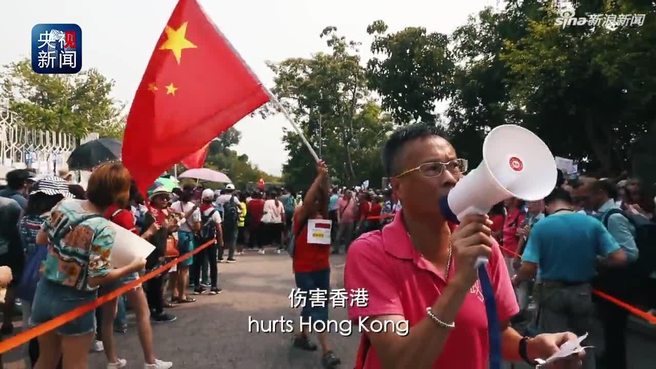 香港电台偏颇报道游行示威 上千香港市民抗议