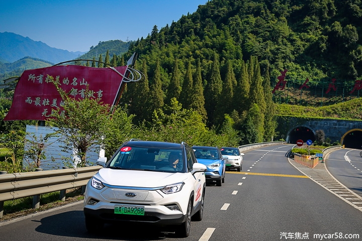 抵黄山、别宏村,一路向北前行,江淮iEVS4万里长测开创业界先河