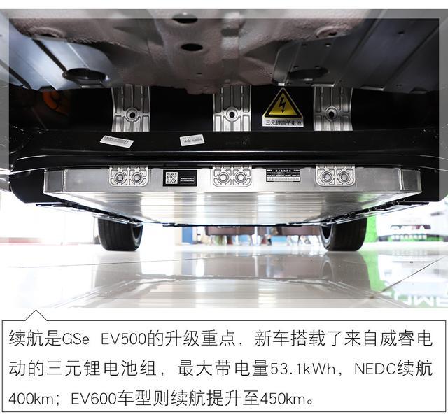 续航近500公里的纯电SUV只卖12万!吉利真的能用它打败比亚迪吗?