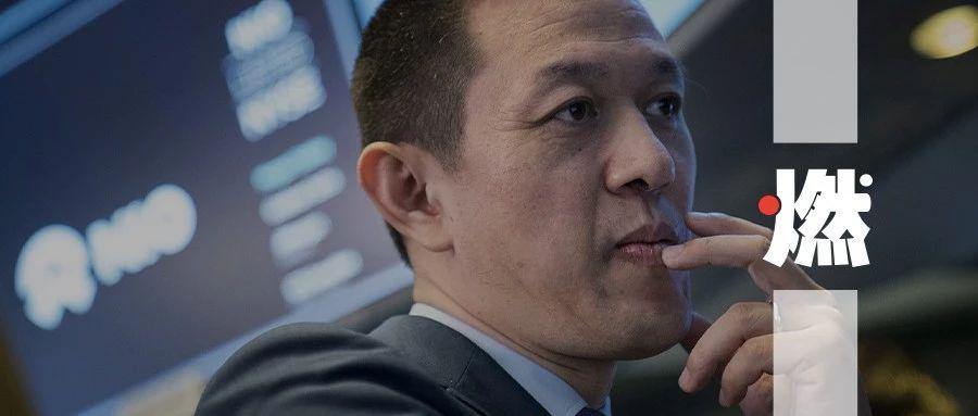 """2019致富商机项目_蔚来市值下跌近七成 """"出行教父""""李斌还好吗?"""