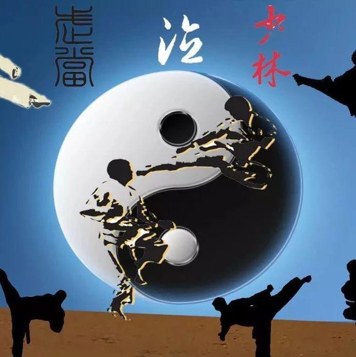 精彩!少林武当宿敌决斗丨2019中国围棋大会