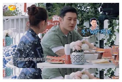 黄晓明吃饭开会成习惯,网友吐槽情商低,中餐厅节目评价受影响