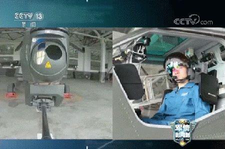 武直十展示新型高科技头盔,机炮随飞行员视线同步瞄准,很科幻