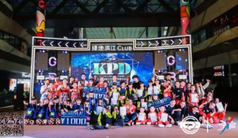 KPD国际少儿流行舞蹈大赛总决赛圆满落幕!