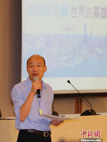 韩国瑜竞选办公室将增设3小组 拟全面提告谣言