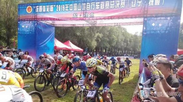 近200名全国顶级骑手来抚竞技