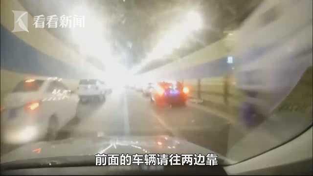 """救护车被堵隧道!辅警咆哮""""让开,往两边靠"""" 喊出生命通道"""