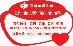 """福彩刮刮乐""""中国龙""""即将""""飞腾""""三湘"""