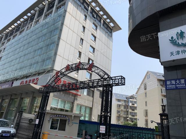 雅安西里 VS 新海大厦,哪个更宜居?