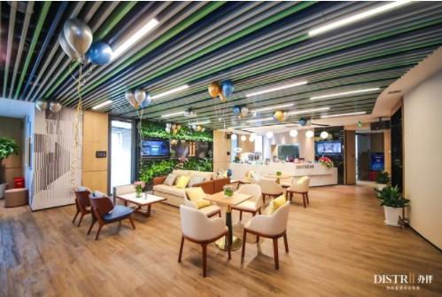 Distrii办伴南京中心办公空间全新亮相,引领南京智慧办公新模式
