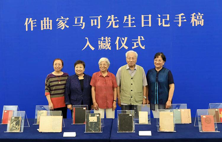 记录心路历程 作曲家马可46册日记手稿入藏国博|组图