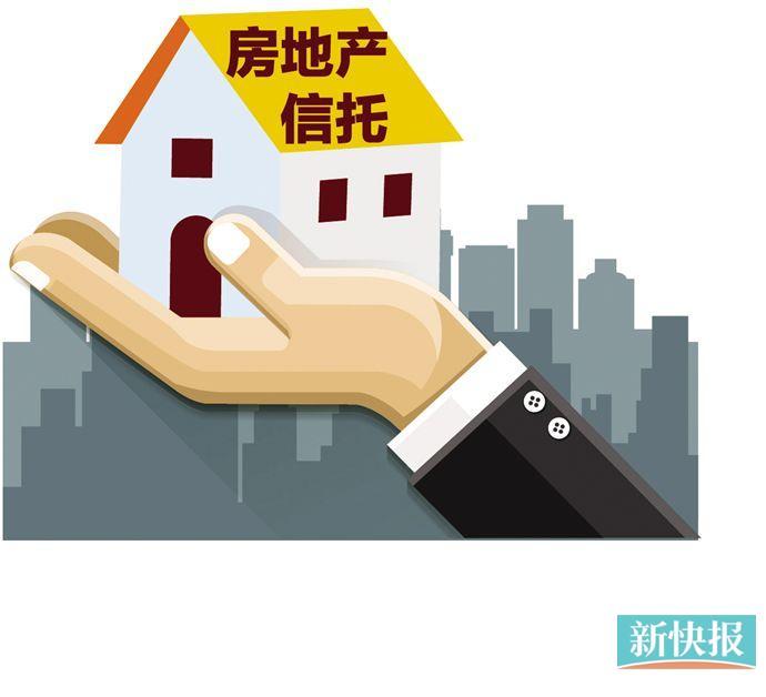 """房地产信托遭遇""""急刹车"""" 信托业转型迫在眉睫"""