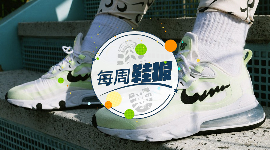 每周鞋报:UNDEFEATED x NIKE Kobe 4 Protro 上市;村上隆和 PORTER 做了一双特别的鞋
