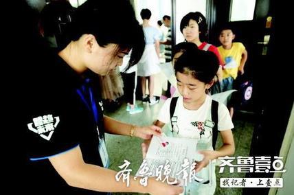 山东省首届中小学生作文大赛决赛圆满落幕!花絮、考题都在这了